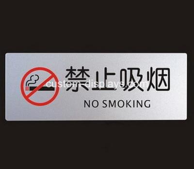 No smoking sign CAS-009