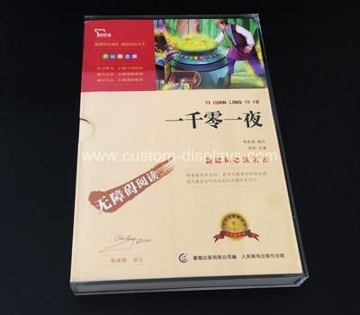 Acrylic book slipcase cab-057-2