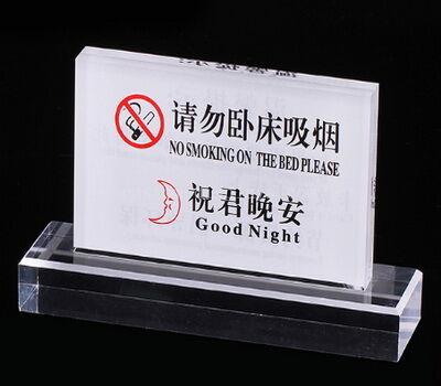 Custom Acrylic Changeable Sign Holder